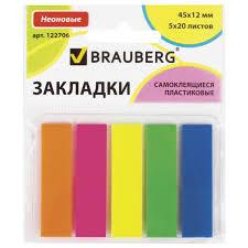 <b>Закладки клейкие BRAUBERG НЕОНОВЫЕ</b>, пластиковые, 45х12 мм