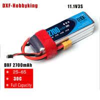 dualsky xmotor heavy duty series high voltage multi copter motor xm7015hd 11 10 12s 150kv v2 5 330kv for fpv
