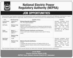 nepra islamabad jobs on com nepra islamabad jobs 1