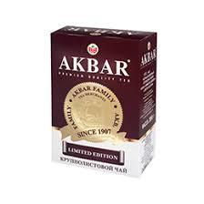 <b>Akbar Limited</b> Edition