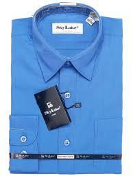<b>Рубашка для мальчика</b> в школу <b>SkyLake</b> Classic (синяя) - купить в ...
