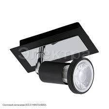 Спотовый светильник <b>EGLO 94963</b> SARRIA - купить в Нижнем ...