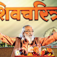 Image result for Historian Babasaheb Purandare has been honoured with Maharashtra Bhushan Award 2015