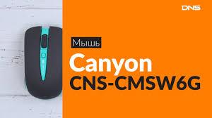 Распаковка <b>мыши</b> Canyon CNS-CMSW6G / Unboxing Canyon CNS ...