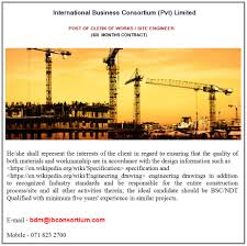 clerk of works site engineer international business consortium best job site in sri lanka cv lk