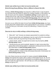 calamo   drink driving essay writing hints on where to search  calamo   drink driving essay writing hints on where to search for info