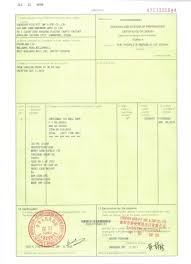 certificate of origin what an importer should know form a generalized system of preferences certificate of origin