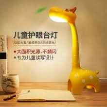 Buy <b>giraffe table</b> lamp and get free shipping on AliExpress.com