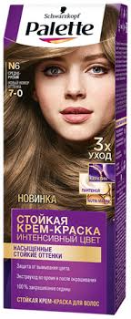 <b>Краски для волос</b> – купить в сети магазинов Лента.