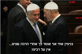 Image result for תמונה אין שום יאוש