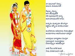 Telugu Jokes Telugu Cartons, Brahmi Jokes, Funny Telugu Jokes ... via Relatably.com