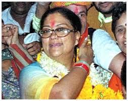 She is daughter of Rajmata Vijayraje Scindia and Jivaji Rao Scindia of Gwalior.She married former Maharajah of Dholpur, Hemant Singh, ... - vrs1