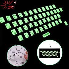 Выгодная цена на luminous sticker <b>keyboard</b> — суперскидки на ...
