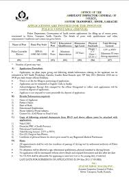 police constable driver jobs in sindh police transport jobs police constable driver jobs in sindh police transport