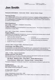 good resume profile examples personal profile statement examples personal hobbies and interests examples of interests on a resume
