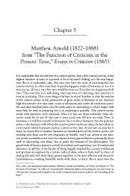 matthew arnold from ldquo the function of criticism at the inside