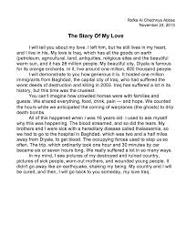 essay about my love story police abuse of authority essays on love dr dick barnett social responsibility in advertising essays