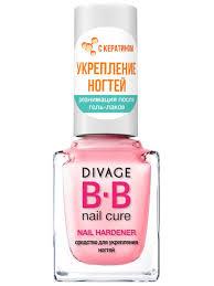 BB NAIL CURE <b>средство для укрепления ногтей</b> NAIL ...