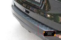 «<b>Накладка на задний бампер</b> Nissan X-Trail III (T32), 2014-2017 ...