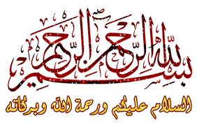 من روائع قصص الصحابة خباب بن الأرت رضي الله عنه images?q=tbn:ANd9GcR