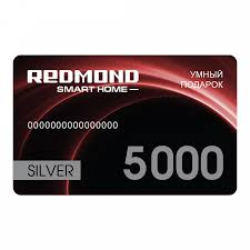 <b>Подарочный сертификат</b> SILVER номиналом <b>5</b> 000 рублей ...