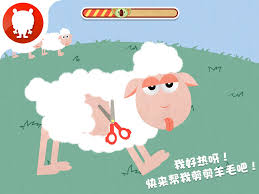 happy sheep shearing 2470 it can help develop their analyzing happy sheep shearing 2470 it can help develop their analyzing skills and problem solving