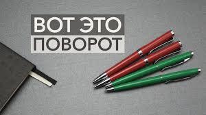 «Поворотные» карандаши: как выдвинуть и убрать грифель ...