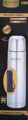 <b>Термос Edenberg Eb-3504</b>, 1 л (с чехлом): продажа, цена в ...