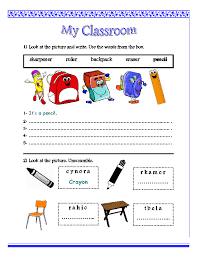 free back to school activities amp worksheets my classroom
