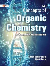 home coach me concepts of organic chemistry vol i