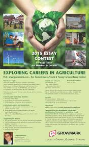 retail blog county farm centre 2015 essay contest for 4h members in high school