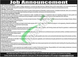 se group private jobs jan  click here