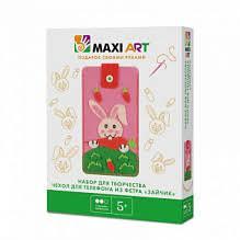 <b>Набор для Творчества Maxi</b> Art, Чехол для Телефона из Фетра ...