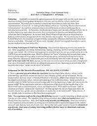 sample essay of story sample x cover letter gallery of example of narrative essay story