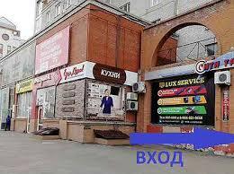 <b>терминал</b> - Купить <b>блок питания</b> или аккумулятор для ...