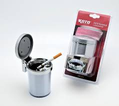 <b>Пепельница</b> автомобильная KOTO <b>серебристая с</b> подсветкой ...