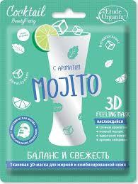 <b>Тканевая 3D-маска</b> Etude Organix Mojito, баланс и свежесть, 23 г ...
