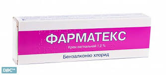 <b>Фарматекс</b> крем <b>вагинальный</b> 1,2 % туба 72 г, с аппликатором ...