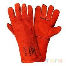 <b>Перчатки</b>, рукавицы - купить <b>перчатки</b>, рукавицы в интернет ...