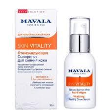 <b>Сыворотка</b> для лица Mavala <b>стимулирующая</b> для <b>сияния</b> кожи ...