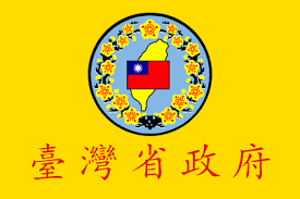 Taiwan Province