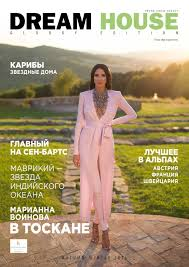 Dream-House Glossy Edition autumn-winter 2016 by Dream House ...
