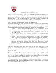 essay sample college essay examples good college application    app essay topics sample essays essay essay sample college essay examples good college application essays fsfyufmw