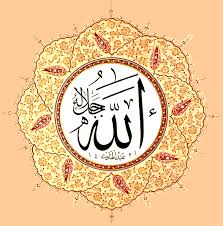Image result for flowers and islam