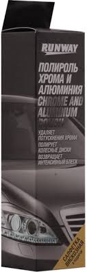 <b>Полироль</b> RUNWAY <b>хрома и алюминия</b> 50мл RW2546 – купить в ...