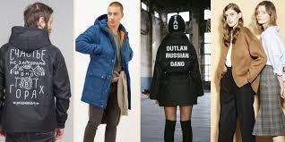 10 молодых российских брендов одежды для самых стильных ...