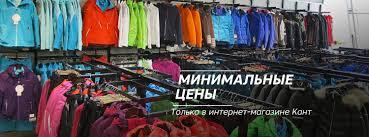 Женская спортивная обувь - купить женскую обувь для спорта и ...