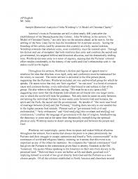 college essays college application essays summary analysis essay  college essays college application essays summary analysis essay how to write a summary of a book for college how to write a summary essay how to write a