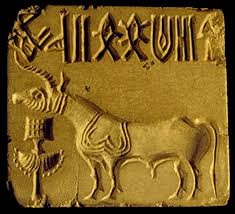 indus valley civilisation a great civilisation of ancient image result for indus valley civilization language