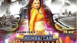 mumbai can dance saalaa bollywood movie trailer rakhi sawant 02 29